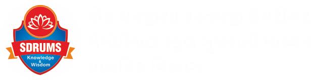 શેઠ ધનજીશા રૂસ્તમજી ઉમરીગર મેમોરિયલ સ્કૂલ ગુજરાતી માધ્યમ પ્રાથમિક વિભાગ